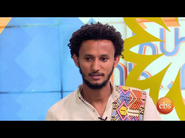 Singer Dawit's Amman Yehune Music on Sunday with EBS