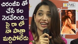 Tamanna about Sye Raa Movie and Chiranjeevi