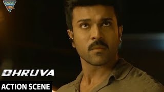 Dhruva Hindi Dubbed Movie || Ram Charan Ultimate Action Scene || Eagle Hindi Movies
