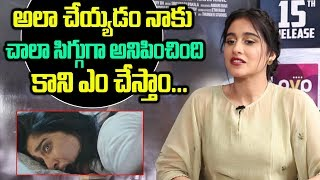 Regina Cassandra About His Character In Evaru Movie | Regina Exclusive Interview | Friday Poster