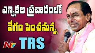 KCR to Hold Meet With 105 MLA Candidates Over Elections Campaign | NTV