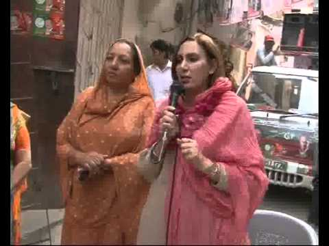 PTI Candidates 8th May Election Campaign Pkg City42