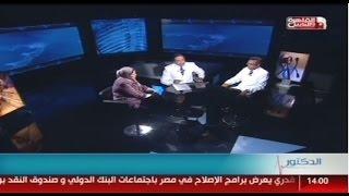 دكتور وليد إبراهيم وعمليات تدبيس المعدة فى الدكتور 8 أكتوبر فقط وحصرياً على #القاهرة_والناس