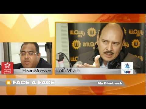 Lotfi M raihi  (UPR) Vs Hssan Mohssen (UPL)