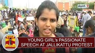 Youngsters will continually ask questions, Young Girl's passionate speak at Jallikattu protest