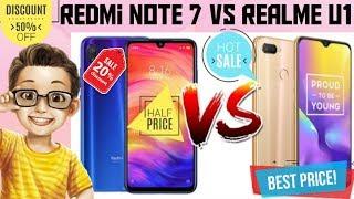 ✔️Best 📲Phone of 2k19 | Readmi note 7 vs Realme u1 | Quick Comparison | best in under 15000 rupees