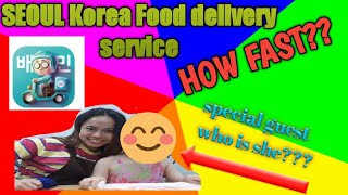 How fast is the food delivery in SEOUL?(BURGER KING )w/special guest #koreanphilippineouple#foodvlog