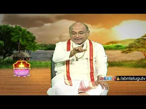 Garikapati Narasimha Rao About Poverty  | Nava Jeevana Vedam | ABN Telugu