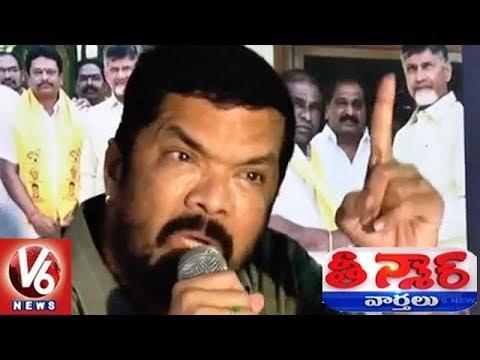 Posani Krishna Murali Criticizes CM Chandrababu Naidu | Teenmaar News