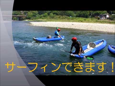 古座川ダッキー体験「サーフィン」