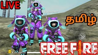 FREE FIRE  GAMEPLAY ELTE PASS SEASON 11 DRAGON SLAYERS TAMIL LIVE 🔴 SUBSCRIBER GAMES MORE