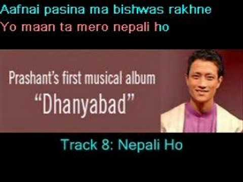 Prashant Tamang - Nepali Ho (+ Lyrics) video