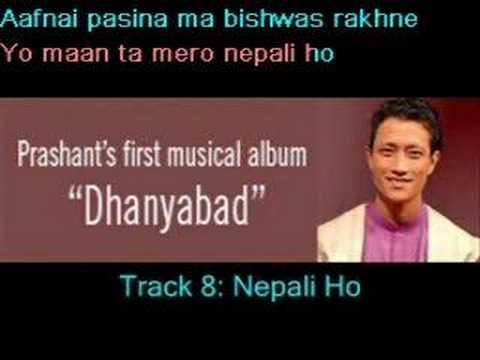 Prashant Tamang - Nepali Ho (+ Lyrics) video