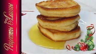 Творожные оладьи.Супер нежные.Сottage cheese pancakes. Рецепты Алины.