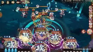 Onmyoji - Vì sao Nura lại chết? Bài học khi đối đầu với Yao Bikuni