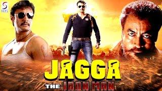 Jagga The Iron Man - Dubbed Hindi Movies 2016 Full Movie HD l Darshan, Navya Naik, Pradeep Rawat