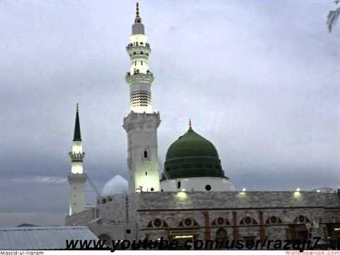 Beautiful Naat Sharif - Huriya Rafiq Qadri