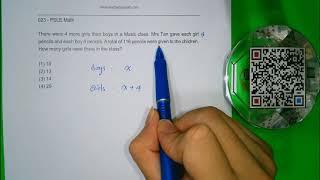023 PSLE Math Teacher Jay
