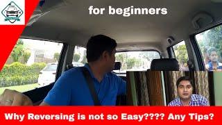How to Reverse a Car || गाड़ी को REVERSE करना मुश्किल क्यों ? || Car Reverse TIP