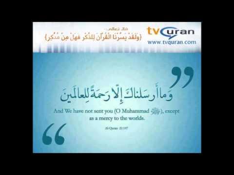 Muhammad Taha Al-junaid - Surah Al-kahf - Beautiful video