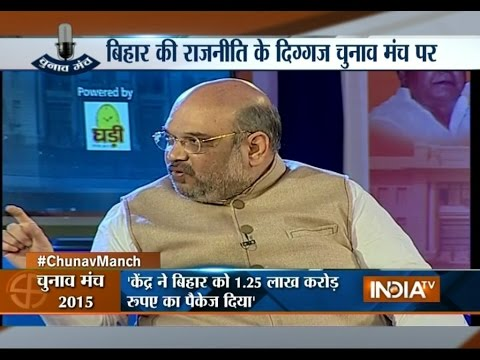 India TV Conclave: BJP President Amit Shah at Chunav Manch a