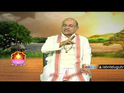 Garikapati Narasimha Rao about Prince | Nava Jeevana Vedam | Episode 1459 | ABN Telugu