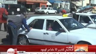 المغرب : بعد أن فاق عمرها 30 سنة .. مرسوم لتجديد واستبدال سيارات الأجرة