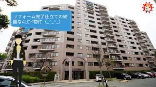 ◆アークソピア香椎南 11F(1996年2月)◆-福岡市中央区福岡市東区若宮5-18-32-外観