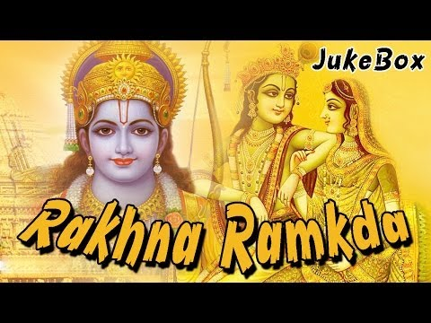 Rakhna Ramakda - Hemant Chauhan | Latest Gujarati Bhajan 2014 | Audio Songs - Juke Box video