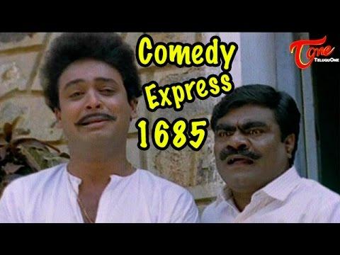 Comedy Express 1685 | B 2 B | Latest Telugu Comedy Scenes | TeluguOne