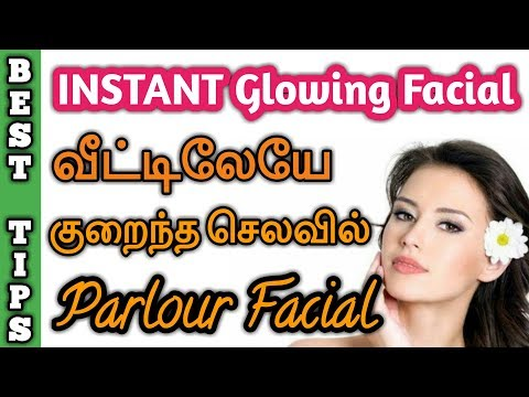 Best facial for skin whitening at home in Tamil | Face whitening | Parlour Result