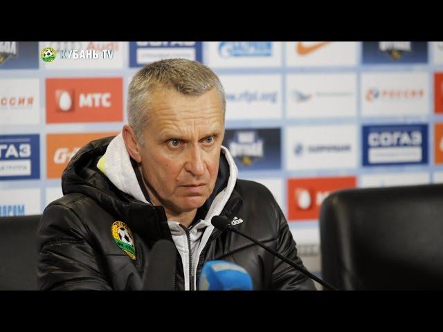 После матча: Леонид Кучук
