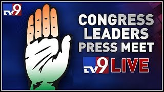 Congress leaders Press Meet    LIVE - TV9