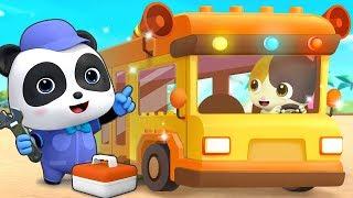 Baby Panda Pretend Play Driving Bus | Cars for Kids | Kids Songs | Kids Cartoon | BabyBus