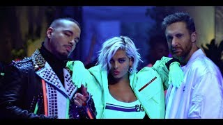 David Guetta Bebe Rexha J Balvin Say My Name Official Audio