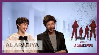 download musica La Casa de Papel's Álvaro Morte and Úrsula Corberó talk hotly-anticipated Part 3