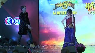 Download Lagu Shaheer Sheikh & Pooja Sharma dance in Bangkok Gratis STAFABAND