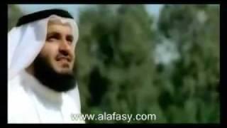 Mishary Rashid Alafasy – Tala al Badr Nasheed