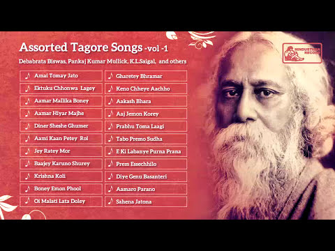Assorted Tagore Songs Vol 1 | Rabindra Sangeet | Debabrata Biswas...