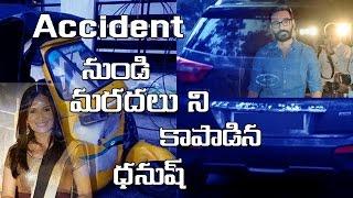 Accident Nundi Maradalu ni Kapadina Dhanush || Filmystarss