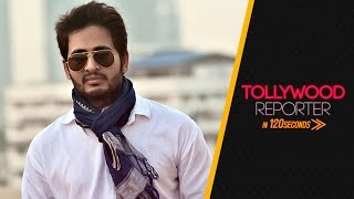 Tollywood Reporter in 120 Seconds | Hiraan | Birthday Celebration | 2016