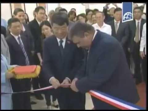 Inaugurada en Cuba moderna planta de biosensores con tecnología china