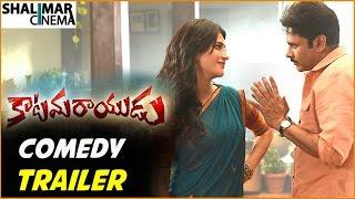 Katamarayudu Comedy Trailer    Pawan Kalyan, Shruti Haasan    Shalimarcinema