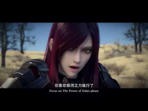陸漫-超神學院之黑甲第一季-EP 04
