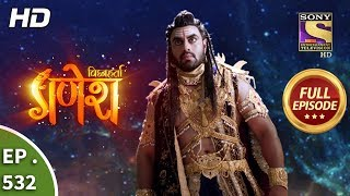 Vighnaharta Ganesh - Ep 532 - Full Episode - 4th September, 2019