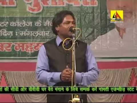 Altaf Zia- All India Mushaira Uttraula 2015 video
