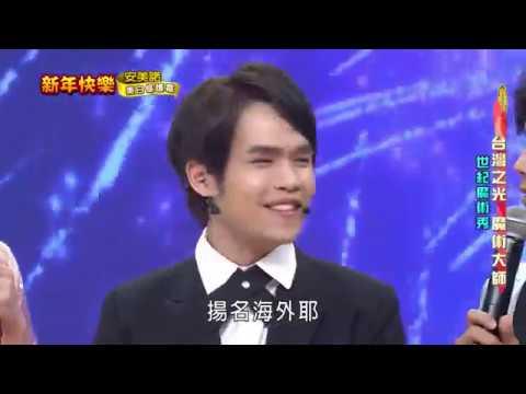 台灣-2018 民視第一發發發-安美諾美白修護霜1-2
