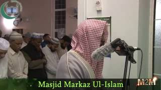 Full Suarh Ad Dukan 2016 Salatul Taraweeh Outstanding Recitation in the world by Sheikh Jamac Hareed