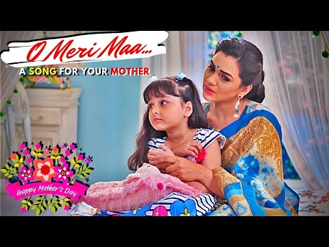 O Meri Maa Full Song - Bhootu ★ MOTHER'S DAY SONG ★ Tv Serial Song | Zee TV ★ Mother's Day Song