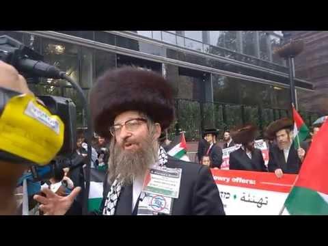 Rabbis congratulating raising of Palestinian flag at UN